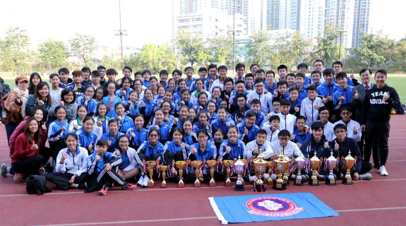 2019-2020年度屯門區中學校際田徑比賽再度榮獲男、女子組全場總冠軍:並蟬聯男、女子甲乙丙六組全冠。