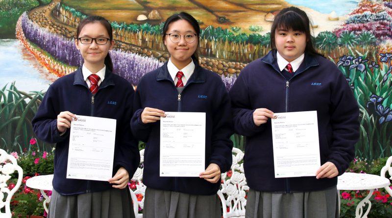 本校中六級3位同學於2019年10月劍橋國際日語考試(高級補充程度)中獲得2A1C (A為最高級別),成績列入香港中學文憑證書。