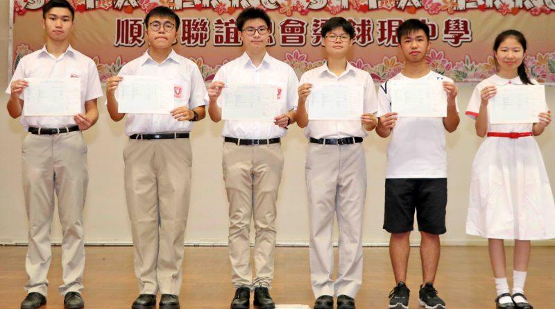 2020年香港中學文憑考試成績優異同學