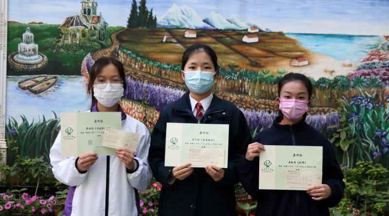 本校中五級同學(左起)曾佩瑩、周子琛及潘敏晴於『香港精神-「同心抗疫」口罩設計比賽』同時獲得殿軍
