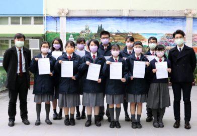 「英國劍橋大學高級補充程度日本語科國際考試」表現優異