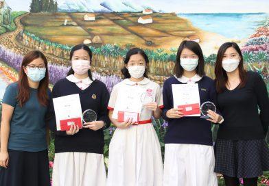 本校中六級同學於「安心來 ‧ 安心去 」全港繪畫比賽(2020) 中榮獲多個獎項: