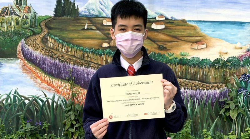 本校中三級楊維廉同學在國際初中科學奧林匹克香港選拔賽中獲得三等奬