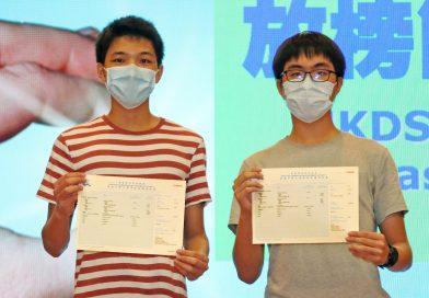 本校同學於2021年香港中學文憑考試中考獲理想成績